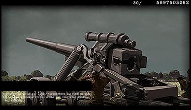 170mm_Battery