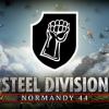 [Divisions] 17. SS-Panzergrenadier 'Götz von Berlichingen'