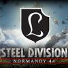 [Divisions] Panzer-Lehr