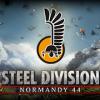 [Divisions] 1 Pancerna