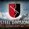 [Divisions] 91. Luftlande