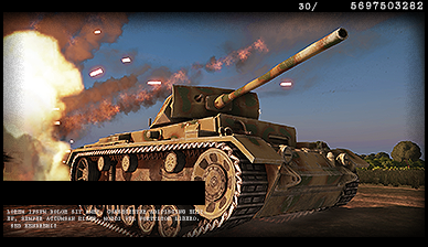 Panzer_III_L