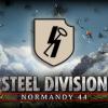 [Divisions] 12. SS-Panzerdivision