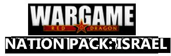 Eugen Systems RTS Wargame Red Dragon DLC Nation Pack Israel Logo